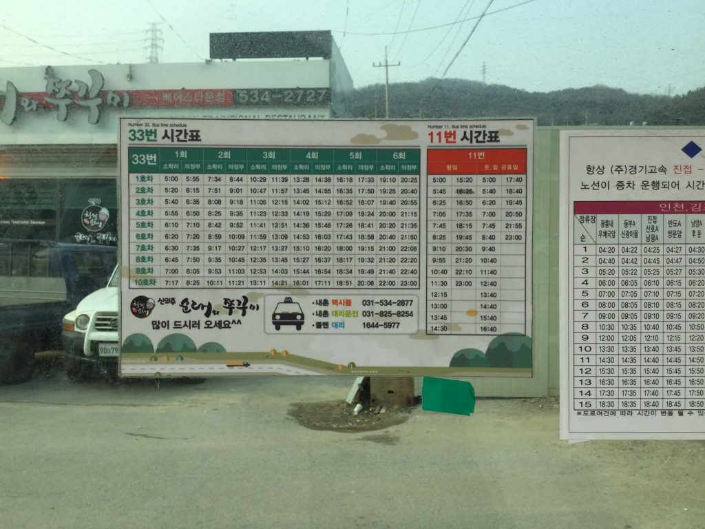 Timetable at the Bears Town bus stop