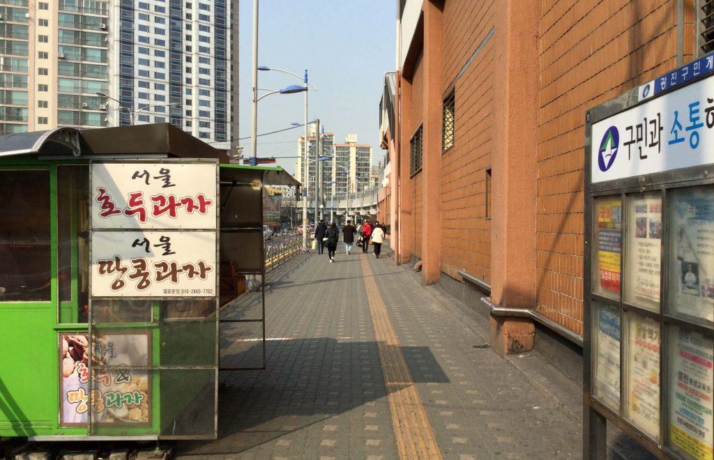 Gangcheon Station