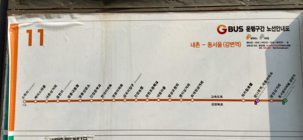 Bus route for Bears Town Resort