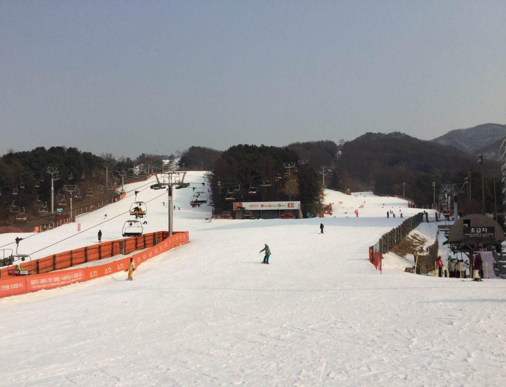 Ski slopes at Bears Town Resort