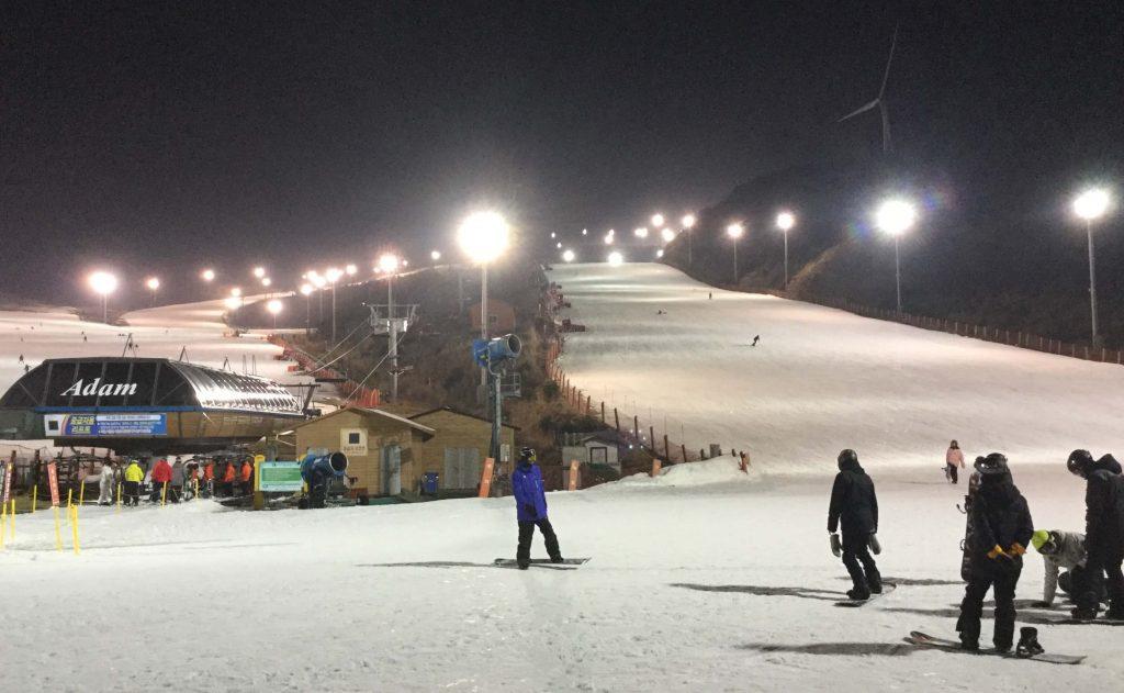 Eden Valley ski resort