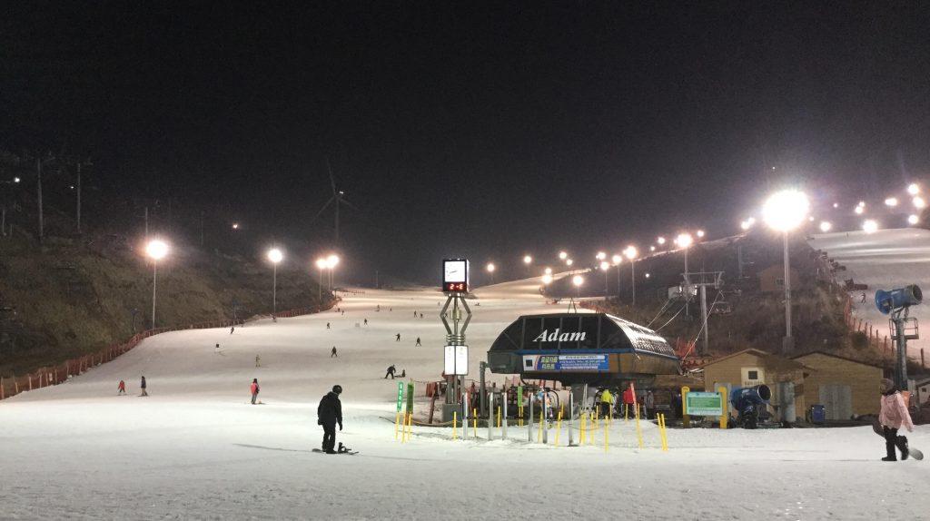 Ski slopes at Eden Valley Resort