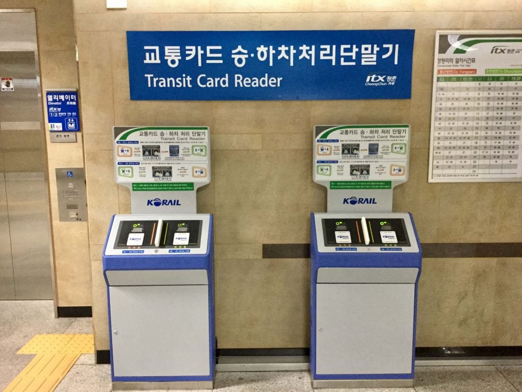Machines for switching from Seoul Metro to ITX