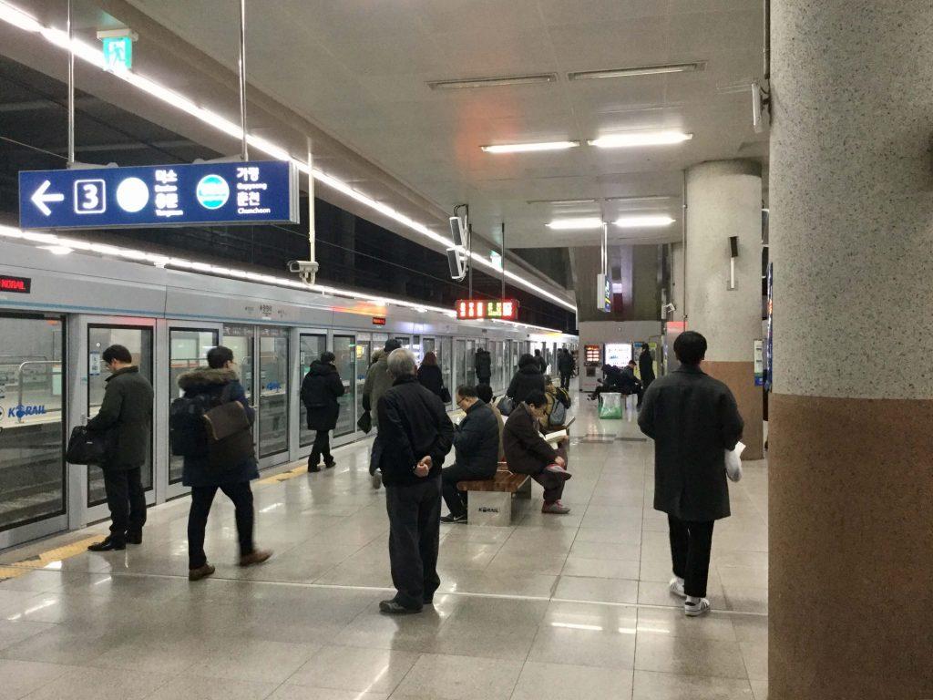 Transferring at Cheongnyangni for Elysian Gangchon