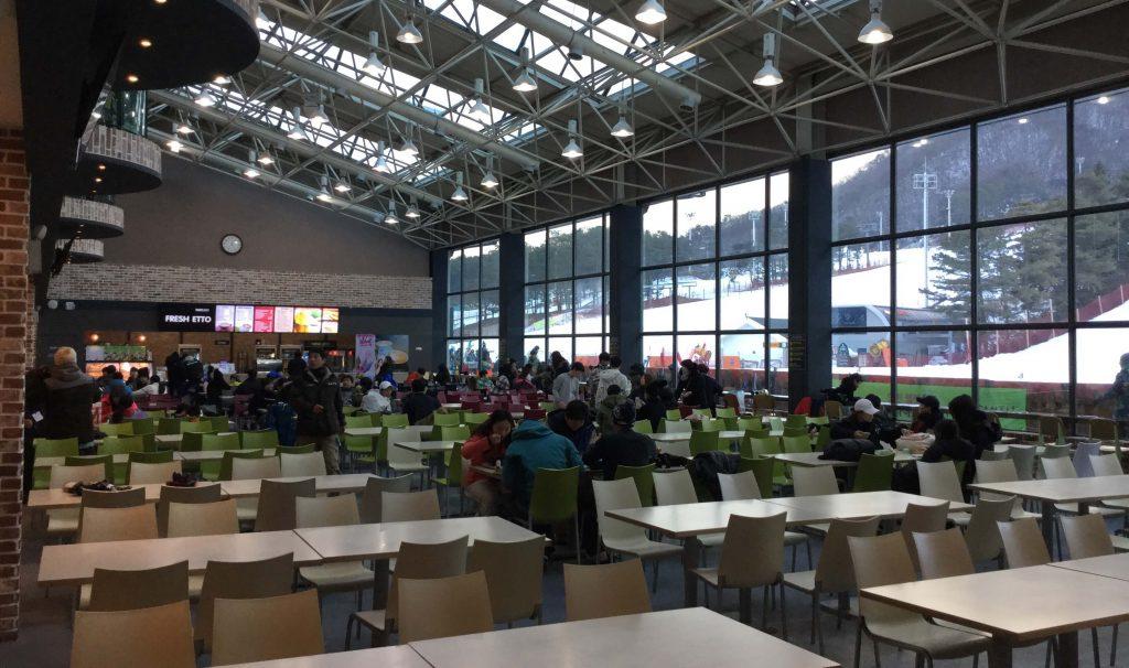 Jisan Forest Resort cafeteria