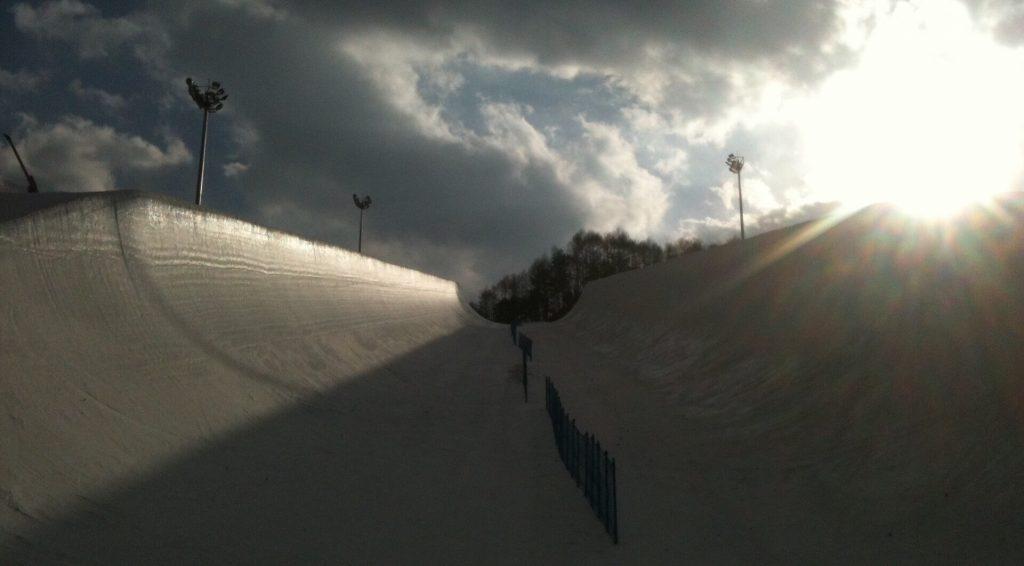 The Pyeongchang 2018 Olympic halfpipe at Phoenix Park