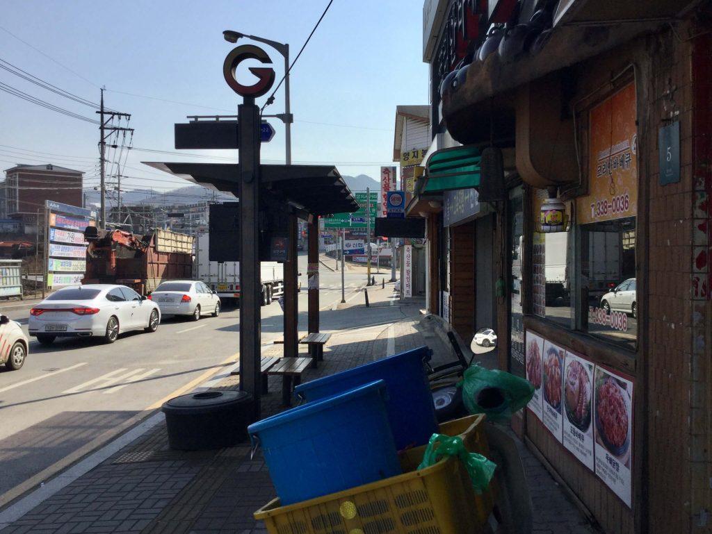 Bus stop in Yangji town