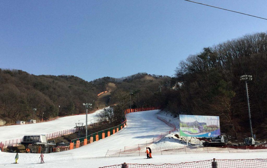 Ski slopes at Yangji Pine Resort