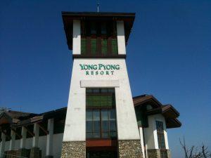 Top station at Yongpyong ski resort