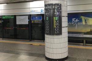 Seoul Metro platform