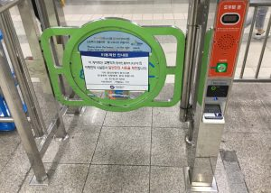 Gate in the Seoul Metro