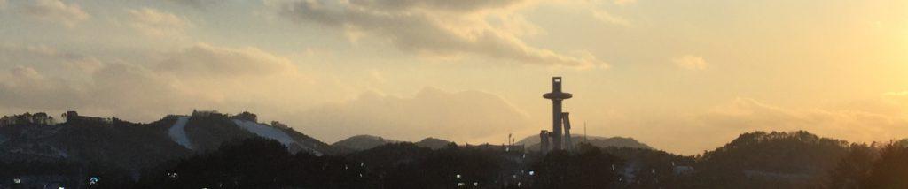 Alpensia Resort, Pyeongchang