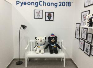Pyeongchang 2018 mascot display at Jinbu Station