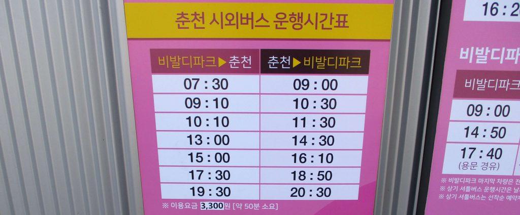 Vivaldi Park to Chuncheon bus schedule
