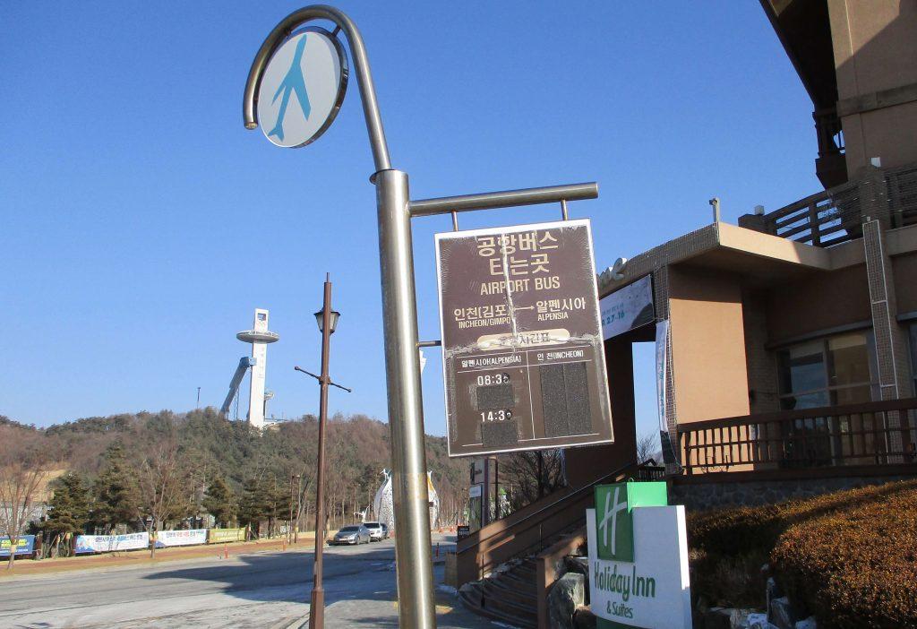 Alpensia Resort shuttle bus stop