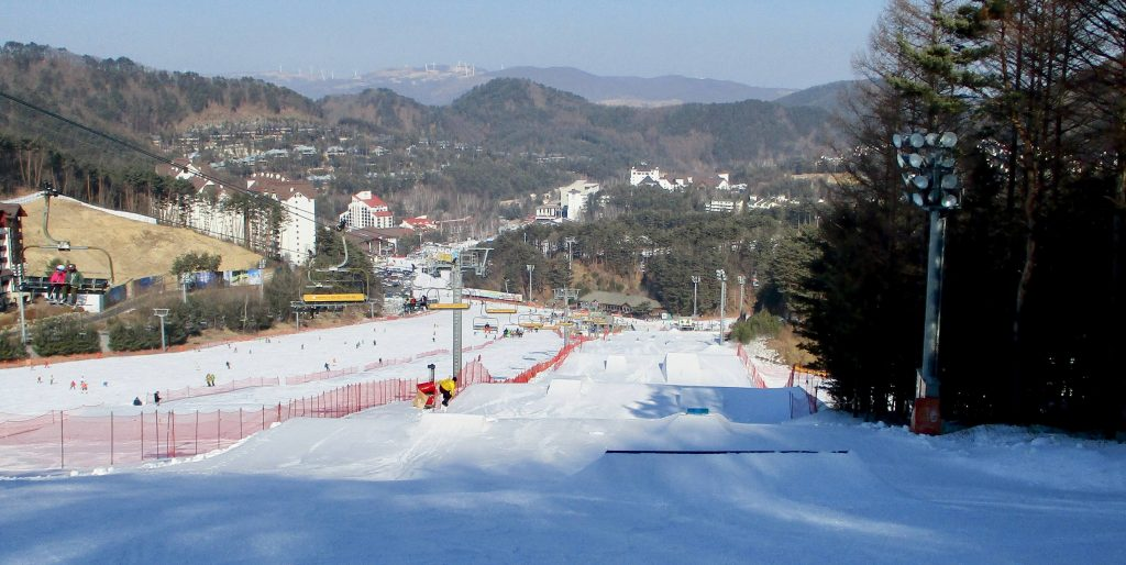 Terrain park at Yongpyong